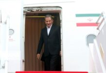 Iran Urges Closer Cooperation among SCO Member States