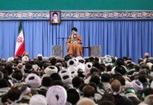 Iranian People Foiled 'Very Dangerous' Plot: Leader