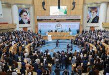 Islamic Unity Conference Kicks Off in Tehran