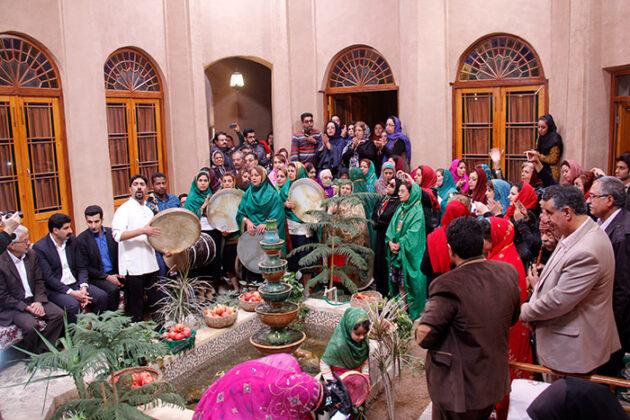 Pomegranate Celebration, Iran