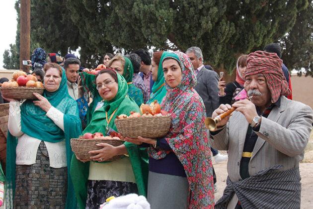 Zoroastrian Women, Iran