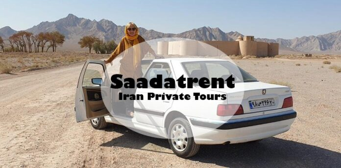 Small Group Tours of Iran with Saadat Rent