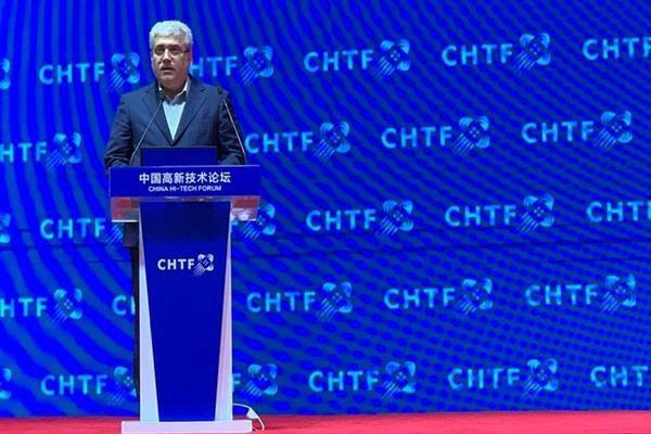 VP Sattari Addresses China High-Tech Forum 2019