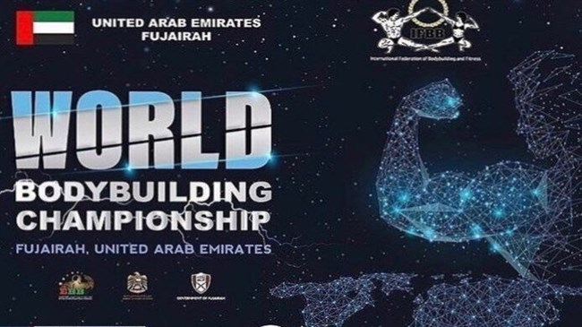 Iran Claims World Body Building Title in UAE