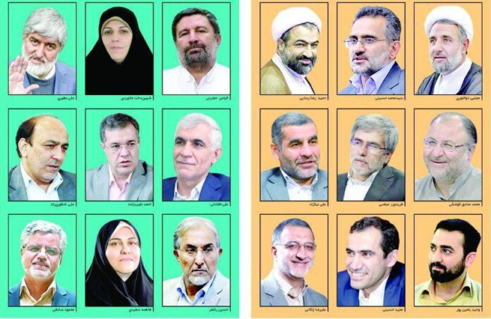 14,000 Apply for Candidacy at Iran Parliamentary Elections
