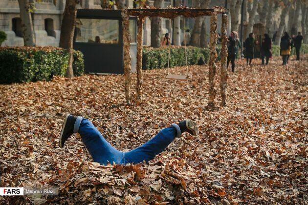 Autumn Festival at National Garden of Tehran
