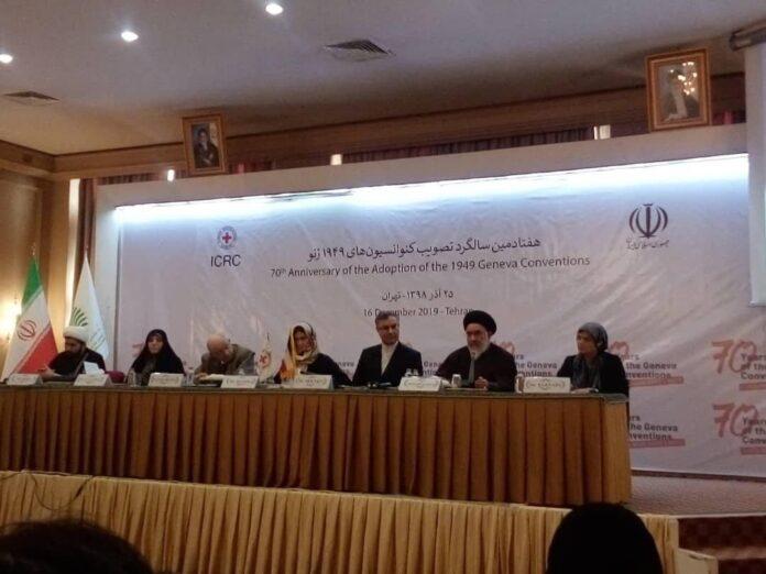 Iran Marks 70th Anniversary of Adoption of 1949 Geneva Conventions
