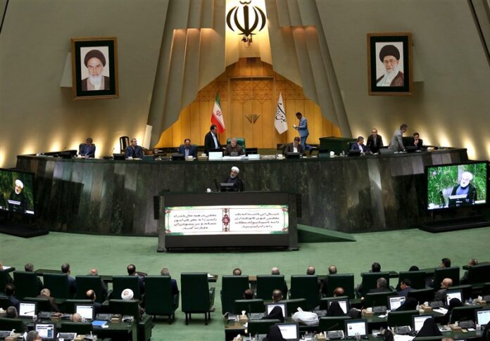 Iran Parliament to Declare as 'Terrorist' US Military Worldwide