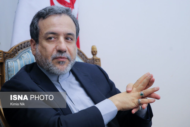 Iran Welcomes More EU States Joining INSTEX