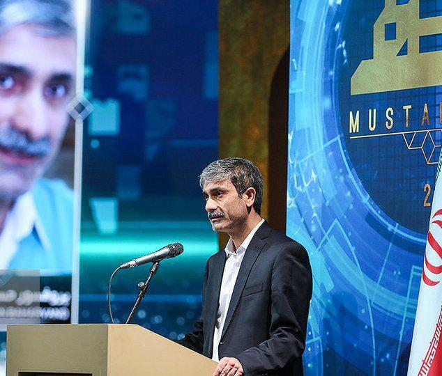 Iranian Biologist Develops Stem Cell Therapy for Parkinson's