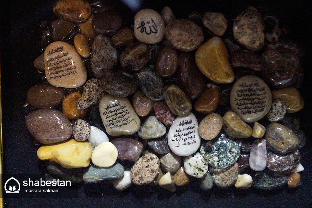 Iranian Craftsman Inscribes Quran on Stone (5)
