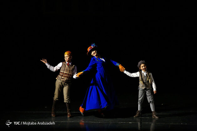 Mary Poppins Onstage in Tehran