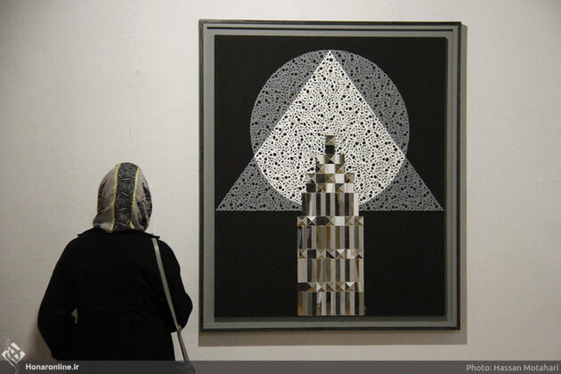 Paternitecture; Patterns in Iran's Contemporary Environments