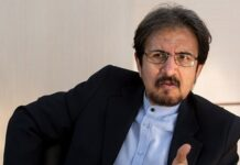 Deal of Century Not Even Deal of A Second, Iran's Envoy Says