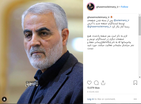 Iran Slams Instagram for Removing Posts on General Qassem Soleimani