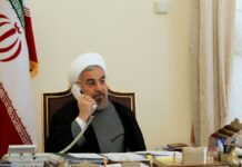 US Imperialism More Perilous than Coronavirus: Rouhani