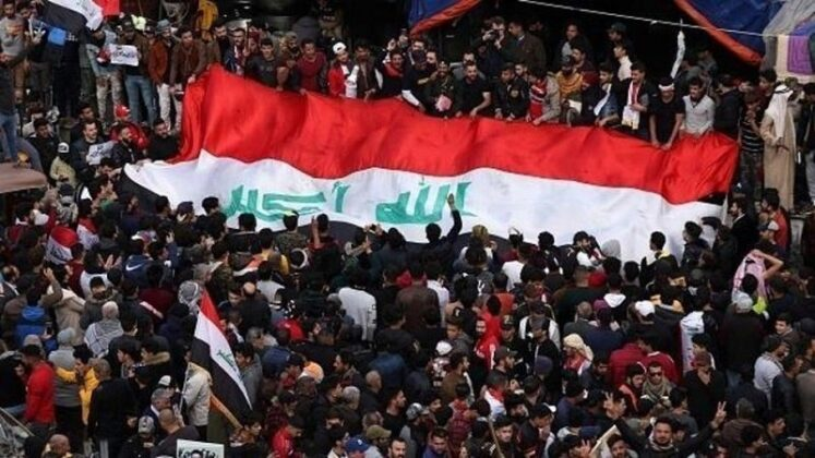 Biggest-Ever Rally Held in Baghdad to Urge Expulsion of US Troops