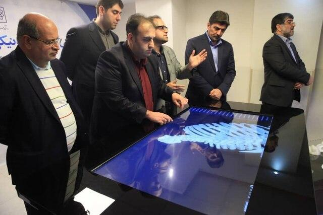 Iran Develops Electronic Autopsy Table, Software