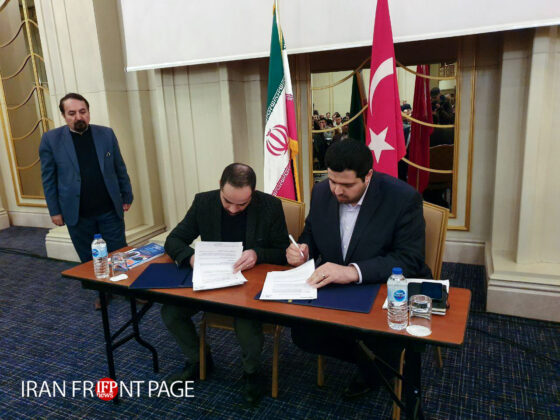 Iranian, Turkish Companies Discuss Cooperation in Istanbul