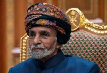 Sultan Qaboos of Oman Dies at 79