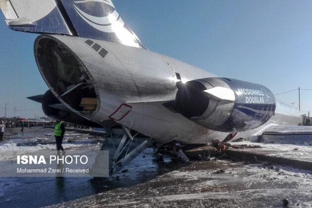 Tehran-Mahshahr Flight Skids Off Runway; No One Hurt