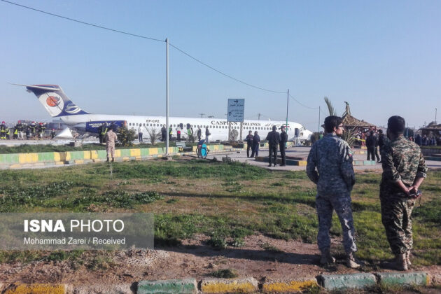 Iranian Flight Skids Off Runway