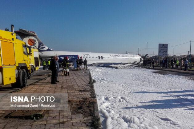 Iranian Flight Skids Off Runway
