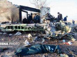 Ukraine Plane Crash: Eyewitnesses Say Can't Sleep Anymore
