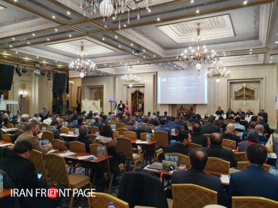 Iranian VP Upbeat on Closer Business Ties with Turkey