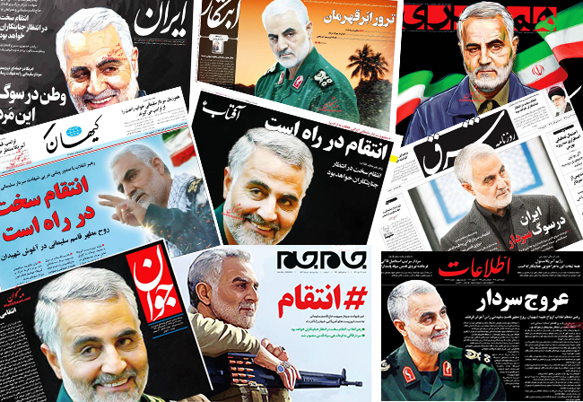 Gen. Soleimani's Assassination Makes Headlines in Iran