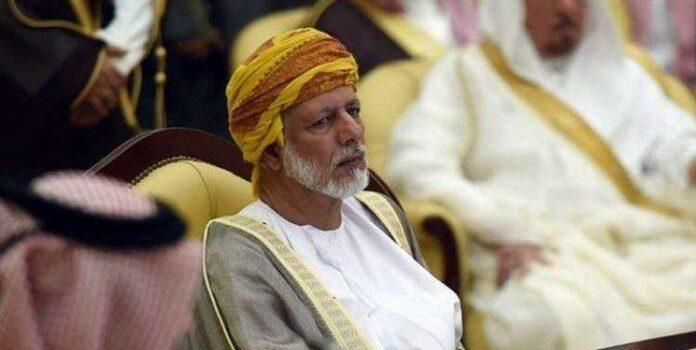 Oman FM