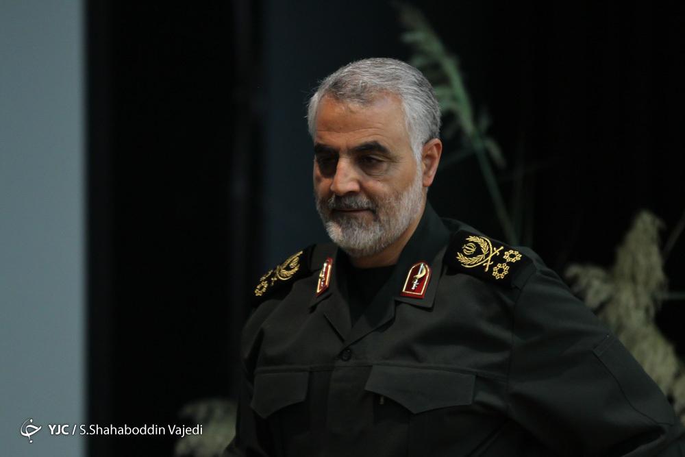 US rejects United Nations expert report calling Qasem Soleimani killing 'unlawful'