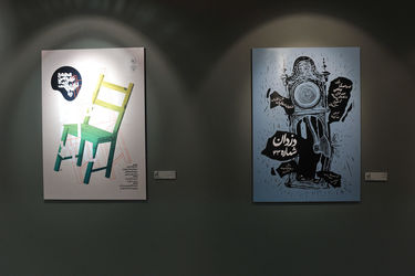 Fajr Visual Arts Festival Underway in Iran