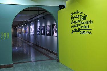 Fajr Visual Arts Festival Underway in Iran