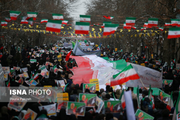 41st anniversary of the victory of the 1979 Islamic Revolution in Iran