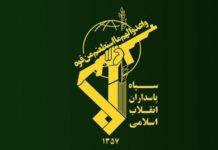 Anti-Islamism Expediting Fall of US, Zionism: Iran's IRGC