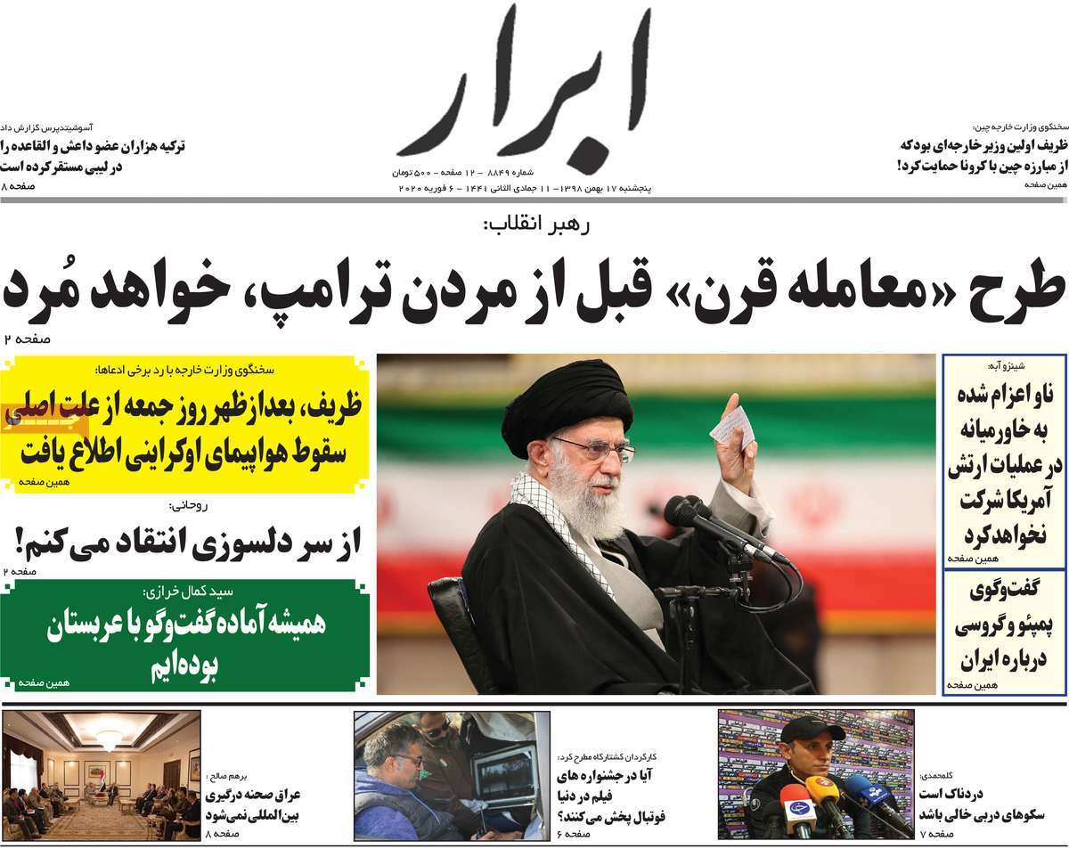 Iran Abrar Newspaper 6.2.2020