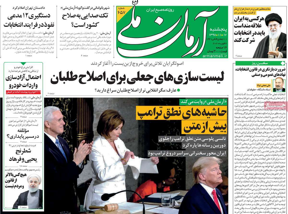 Iran Arman-e Melli Newspaper 6.2.2020