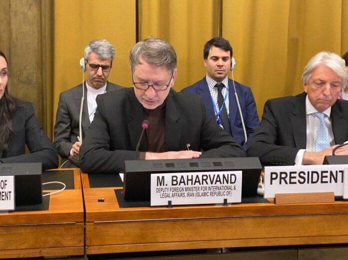 Iran Blasts US Breach of UNSC Resolutions