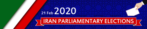Iran Elections 2020 - Iran Parliamentary Elections - 21 Feb 2020