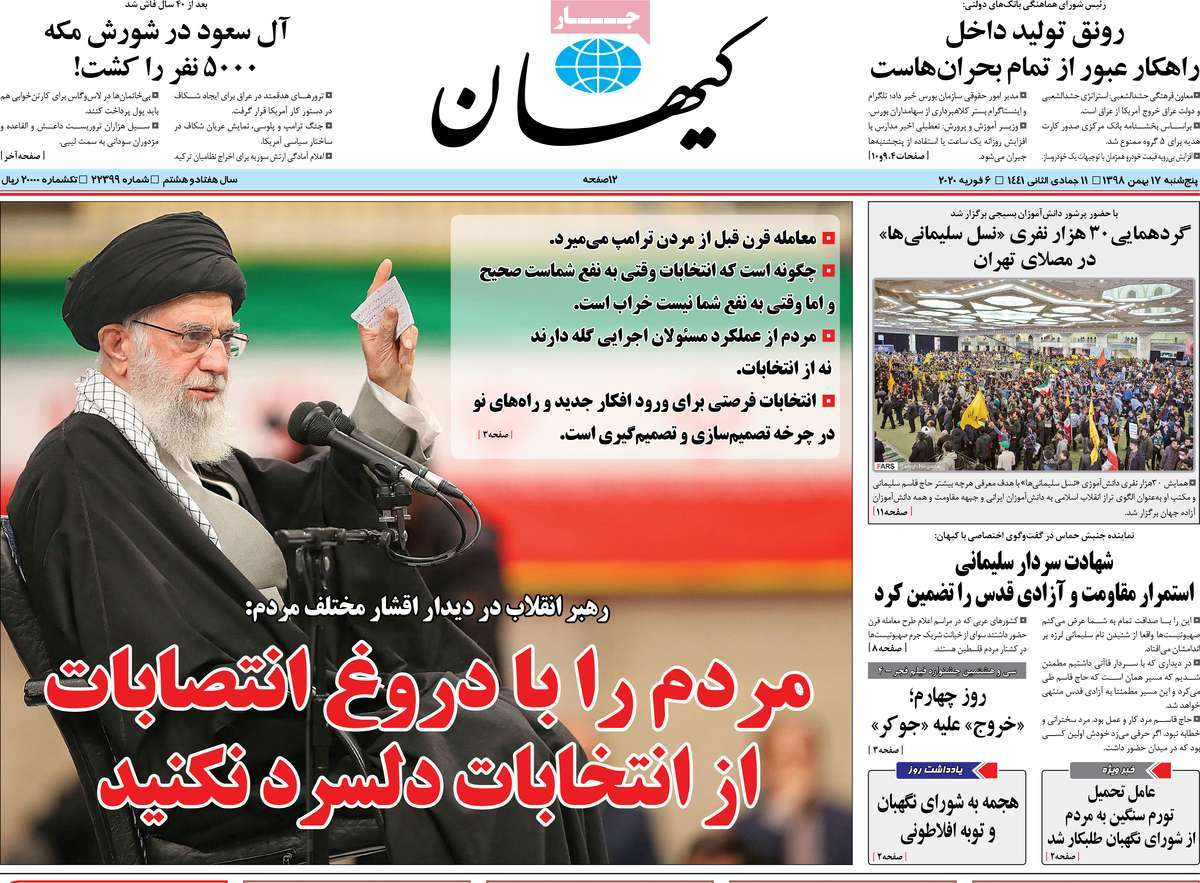 Iran Kayhan Newspaper 6.2.2020