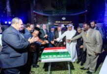 Iran, Nigeria to Convene Joint Commission