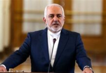 Iran Says Ready for Swap Deal with US on Prisoners with Dual Nationality