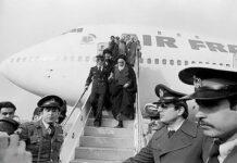 Iran Starts 10-Day Celebration of 1979 Revolution Anniversary