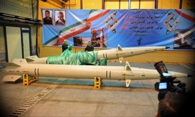 Iran Unveils New Homegrown Missile
