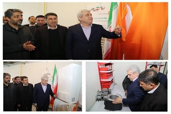 Iran Unveils Power, Heat-Generating Microturbine