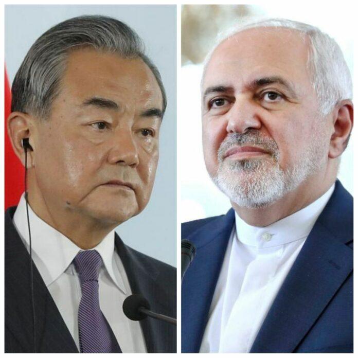 Iran Fm Zarif and Chinese FM