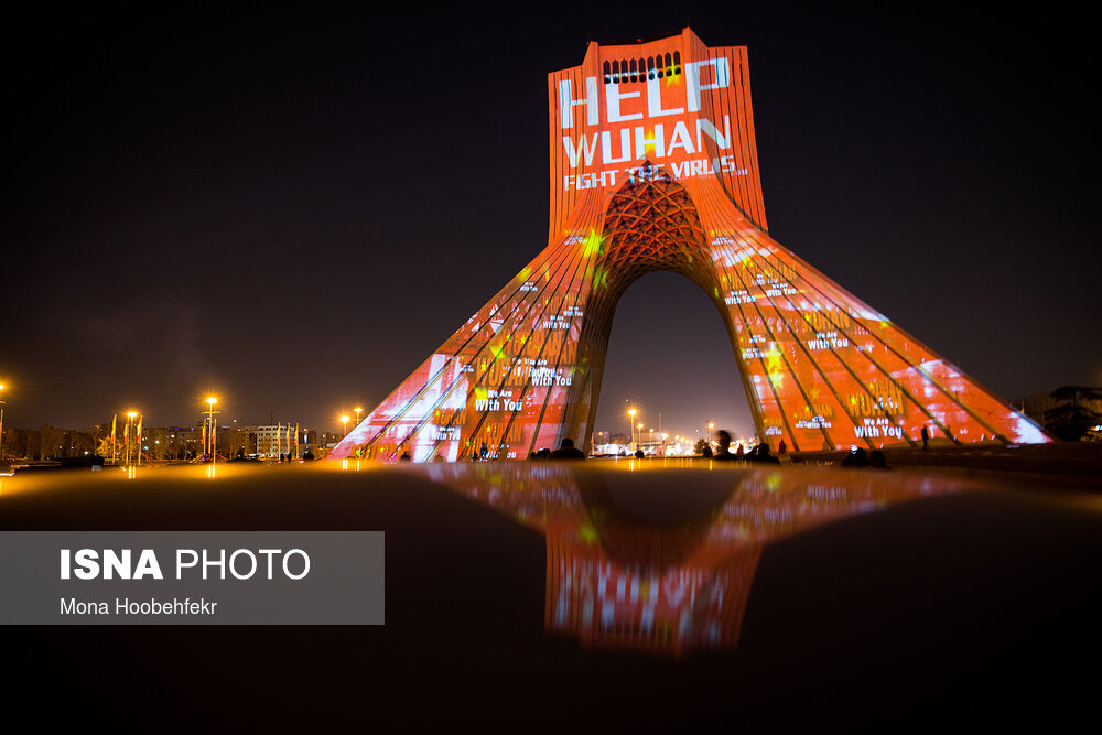 Tehran's Azadi Tower Lit Up in Solidarity with China (6)