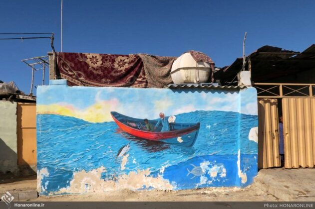 Wall Paintings in Chabahar, Southeastern Iran