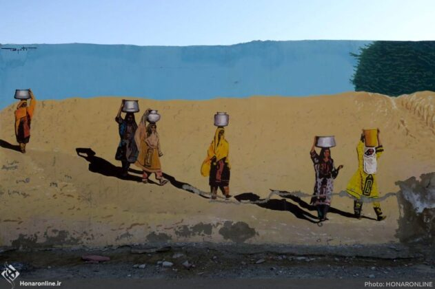 Iranian Artists Painting the Urban Space
